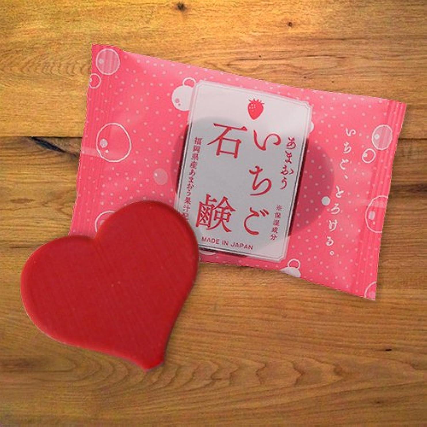 うっかりフェローシップオーバーランあまおういちご石鹸 7g(ミニサイズ)