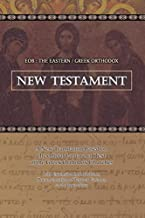 EOB: The Eastern Greek Orthodox New Testament: Based on the Official Text of the Greek Orthodox Church (Patriarchal Text of 1904) (EOB: The Eastern Greek ... on the Septuagint and Patriarchal Text)