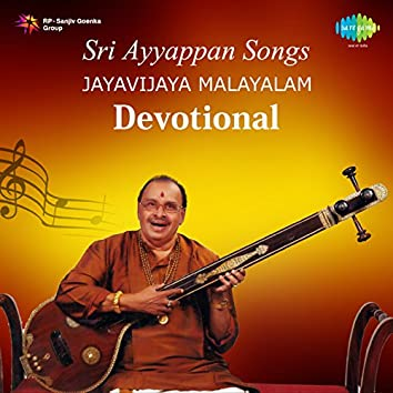 Sri Ayyappan Songs Jayavijaya Malayalam Dev