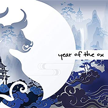 Year Of The Ox: Chinese New Year Celebration, Traditional Asian Melodies, Oriental Instrumental Music, 牛年 2021