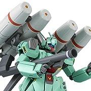 HGUC 1/144 RGM-89S プロト・スタークジェガン プラモデル(ホビーオンラインショップ限定)