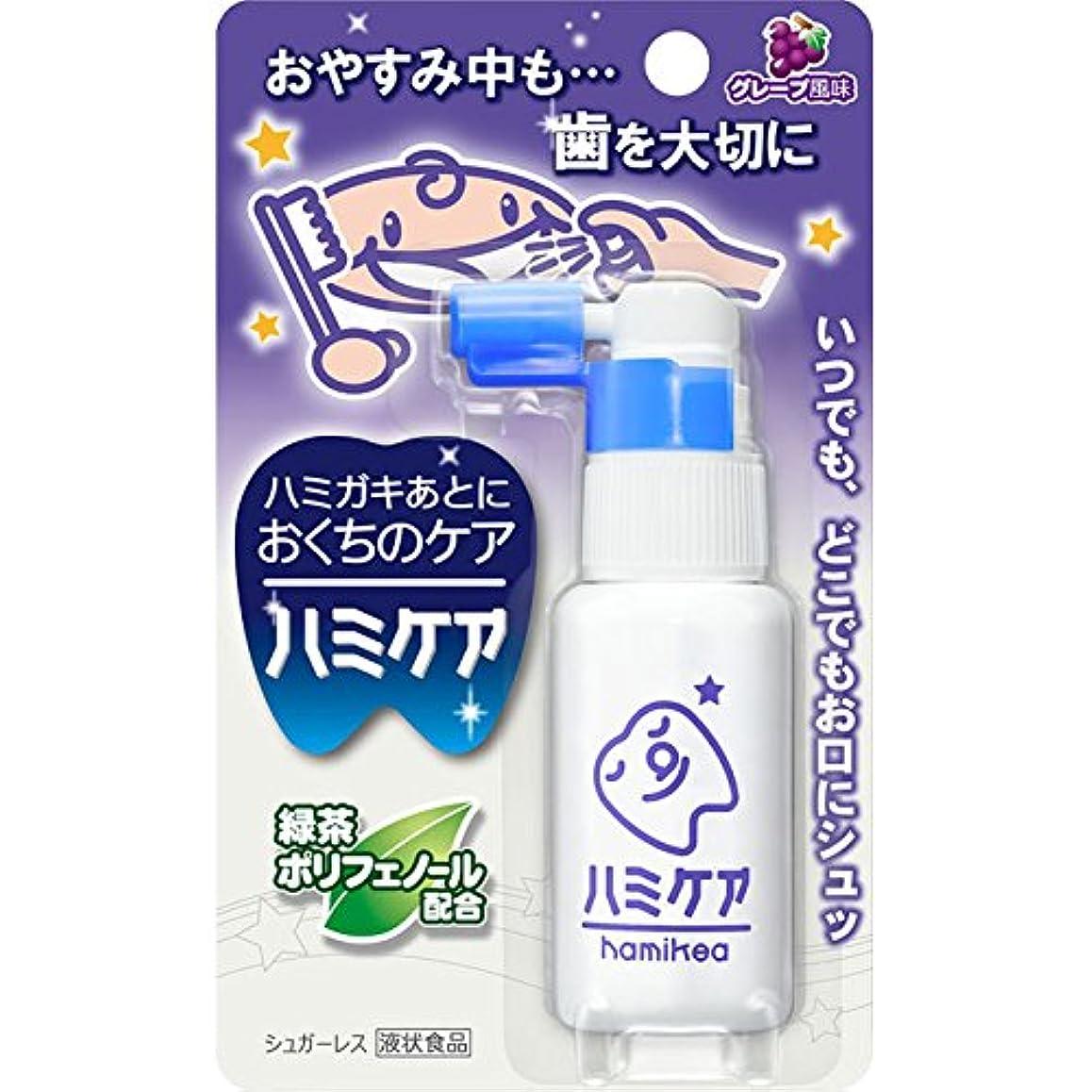 基本的な引っ張る名詞丹平製薬 ハミケア グレープ風味 25g