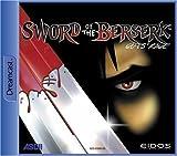 Sword of Berserk [Dreamcast] [Version PAL euro]