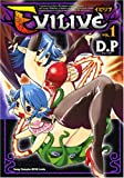 Evilive 1 (ヤングチャンピオン烈コミックス)