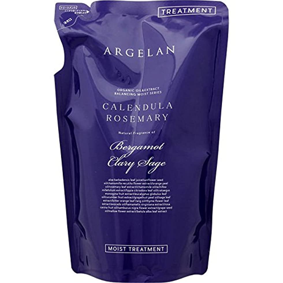 褐色仕方学習アルジェラン オーガニック 手摘みカレンデュラ モイスト トリートメント 詰替え用 400ml詰替