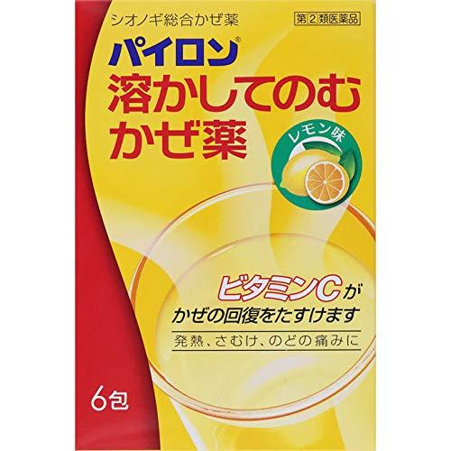 【指定第2類医薬品】パイロン溶かしてのむかぜ薬 6包