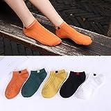 Ferryzwl Japanische Baumwolle unsichtbare Modelle unsichtbare Kurze Sneakersocken Futter Socken 5 Paar @ 5 Modelle -