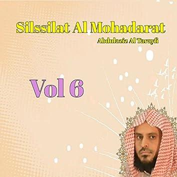 Silssilat Al Mohadarat Vol 6 (Quran)