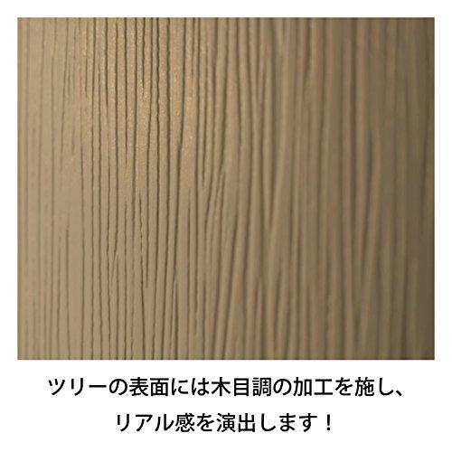 アルタ色紙メッセージツリー3AR0819102桜