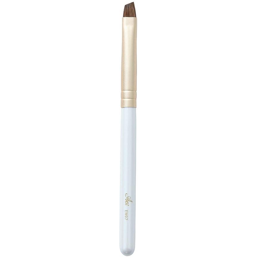 配当ディプロマ摘む一休園 Aoi 熊野 化粧筆 アイブロー 斜め 11.2×0.7×0.7cm