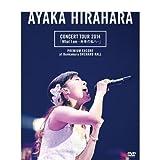 CONCERT TOUR 2014「What I am -未来の私へ-」プレミアム・...[DVD]