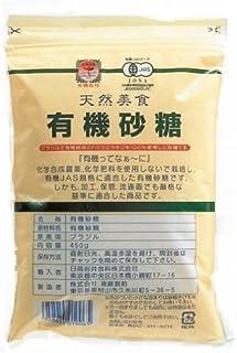 遠藤製餡 有機 砂糖 450g×3個