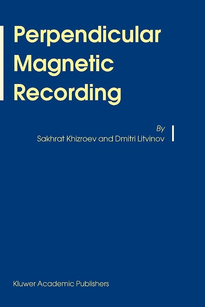 そのような束ねるマークダウンPerpendicular Magnetic Recording