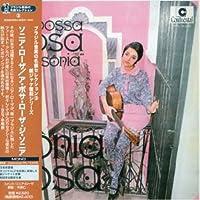 ア・ボサ・ローザ・ジ・ソニア(紙ジャケット仕様)(BOM24064)