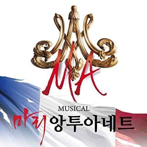 MARIE ANTOINETTE (Original Musical Soundtrack)