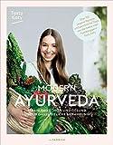 MODERN AYURVEDA: Strahlend schön und gesund durch ganzheitliche Ernährung – über 100 vegane und vegetarische Rezepte. Mit großem Einleitungsteil und...