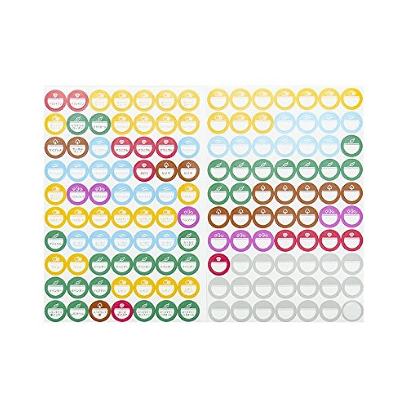 オープニング茎ストレージ生活の木 精油キャップ用ネームシール (99-902-0110)
