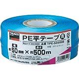 トラスコ中山 PE平テープ 幅50mmX長さ500m 青 TPE-50500B 1セット(4個:1個×4巻) 360-6856