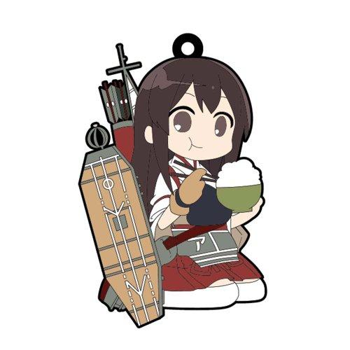 Fleet Collection - ce navire - N?gociation bracelet en caoutchouc BOX (Japon import / Le paquet et le manuel sont en japonais)