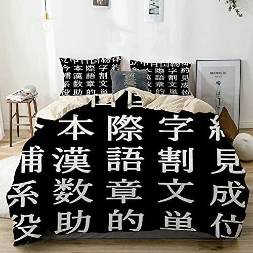 CONICIXI Funda Nórdica Cama Estampada Reversible Letras caligráficas Kanji japonesas Diseño de...