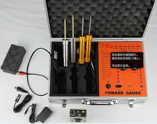 Gowegroup Outdoors Gowe Forward Gauss détecteur de métaux Max Profondeur (mine) : 45–50 m, longue portée souterrain détecteur de métaux, mine de détecteur de