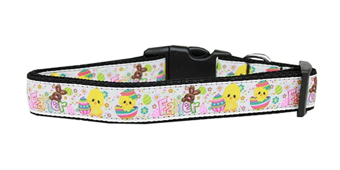 Mirage Pet Products Happy Easter Nylon Dog Collar, Medium