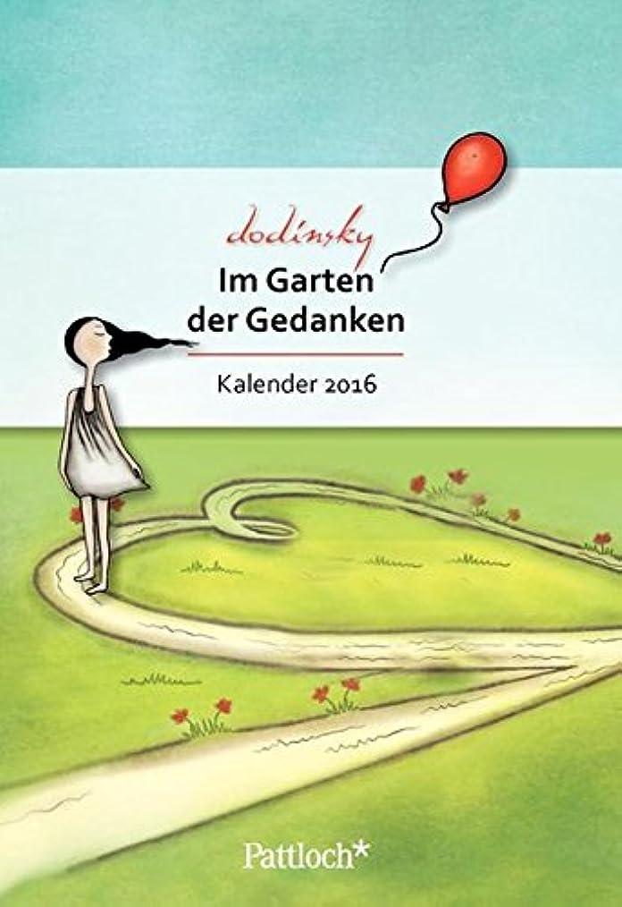 ピアニストさわやか落花生Im Garten der Gedanken - Terminkalender 2016