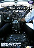 Special Edition 13 The Cockpit Takeoff-1[DVD]