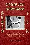 KODOKAN JUDO ATEMI WAZA (English)