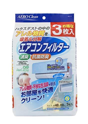 東和産業 エアコンフィルター NEW AERO Clean 3枚組