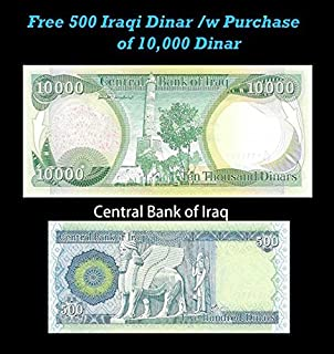 10,000 NEW IRAQI DINAR Banknote + Receive A FREE 500 Dinar - (Only 2 Set Left) - very rare For collectors
