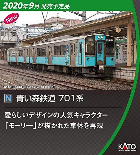 KATO Nゲージ 青い森鉄道701系 2両セット 10-1561 鉄道模型 電車