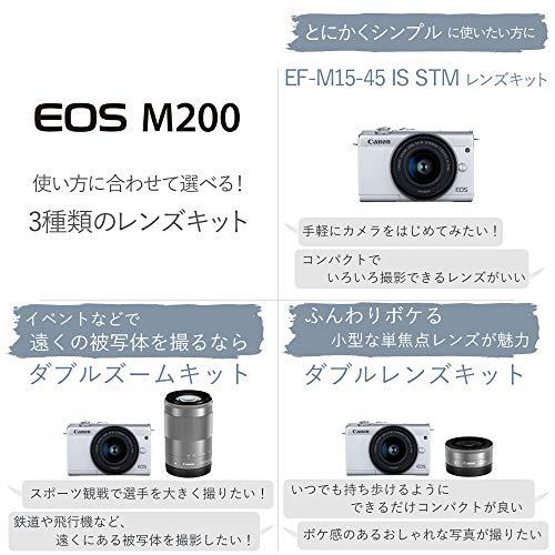 Canonミラーレス一眼カメラEOSM200ダブルズームキットホワイトEOSM200WH-WZK