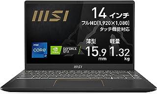 【タッチ対応・薄型軽量・大容量】MSIノートPC 1.32Kg Win10Pro i7/GTX1650TiMax-Q/14FHD/32GB/1TB/Summit-E14-A11SCST-482JP【Windows 11 無料アップグレード対応】
