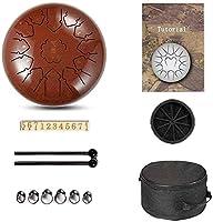 スチール舌ドラム手舌ドラム12インチ13ノート、個人的な瞑想のヨガのためのプレミアムメタルチャクラタンクドラムを持つ鋼鉄パーカッション楽器 (Color : Brown)