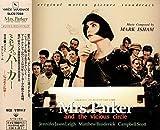 ミセス・パーカー