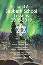 2018 sabbath school lesson
