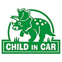imoninn CHILD in car ステッカー 【パッケージ版】 No.72 トリケラトプスさん (緑色)