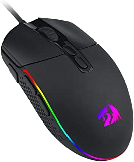 M719 Invader Wired 7 Programmable Buttons RGB Backlit 10000 DPI Optical Gaming Mouse