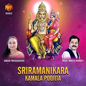 Sriramanikara Kamala Poojita