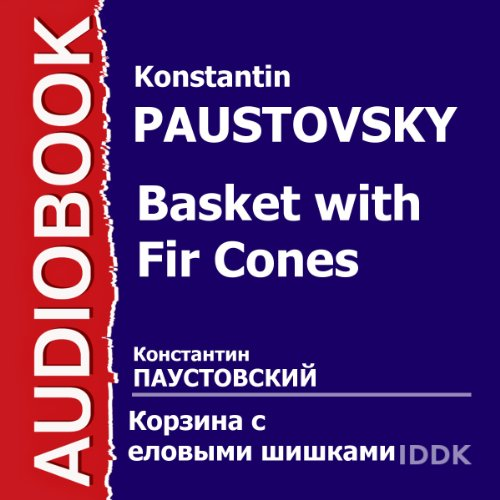 Basket with Fir Cones [Russian Edition] cover art