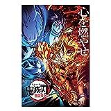 Demon Slayer Poster Kimetsu no Yaiba HD Canvas Prints Unframed Wall Art Decor, 16x24in