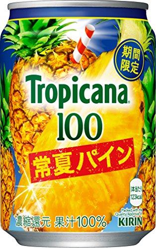 Tropicana(トロピカーナ)『100% 常夏パイン』