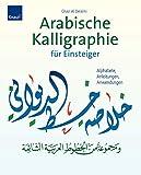 Arabische Kalligraphie für Einsteiger: Alphabete, Anleitungen, Anwendungen