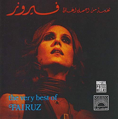 Very Best Of Fairuz
