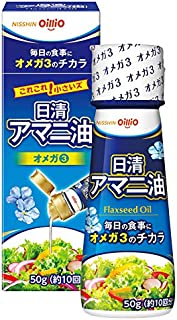 日清オイリオ 日清アマニ油 50g