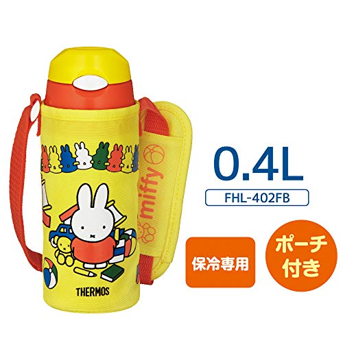 THERMOS(サーモス)『真空断熱ストローボトルミッフィーイエローオレンジ(FHL-402FBY-OR)』