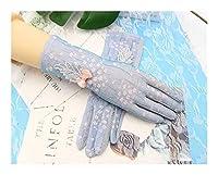 女性の春と夏のドライビンググローブ夏の日焼け止めミディアムロンググローブレディース滑り止めセクシーなレースの手袋 (Color : Blue)