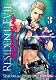 Resident Evil - Heavenly Island - tome 03 (3)