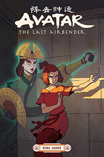Amazon Com Avatar The Last Airbender Suki Alone Ebook Hicks Faith Erin Wartman Peter Matera Adele Kindle Store